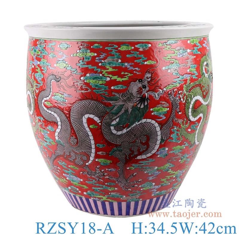 上图:RZSY18-A仿古粉彩红底云龙纹大缸