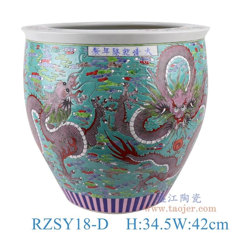 上图:RZSY18-D仿古粉彩绿底云龙纹大缸