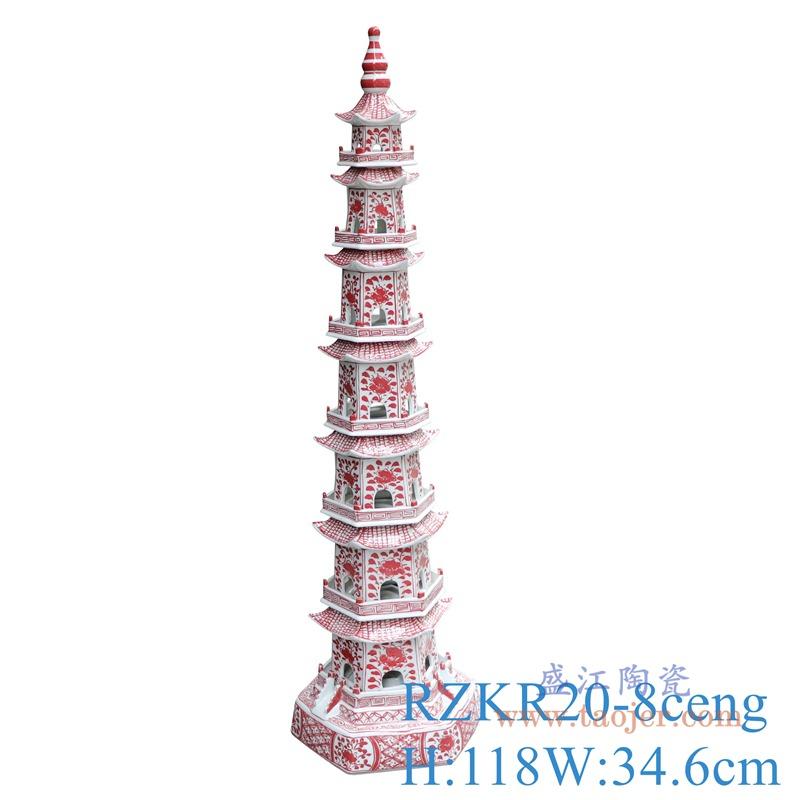 RZKR20釉里红花卉八层宝塔