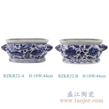 RZKR22-A-B仿古元青花鱼藻纹牡丹纹双耳长方形花盆水缸