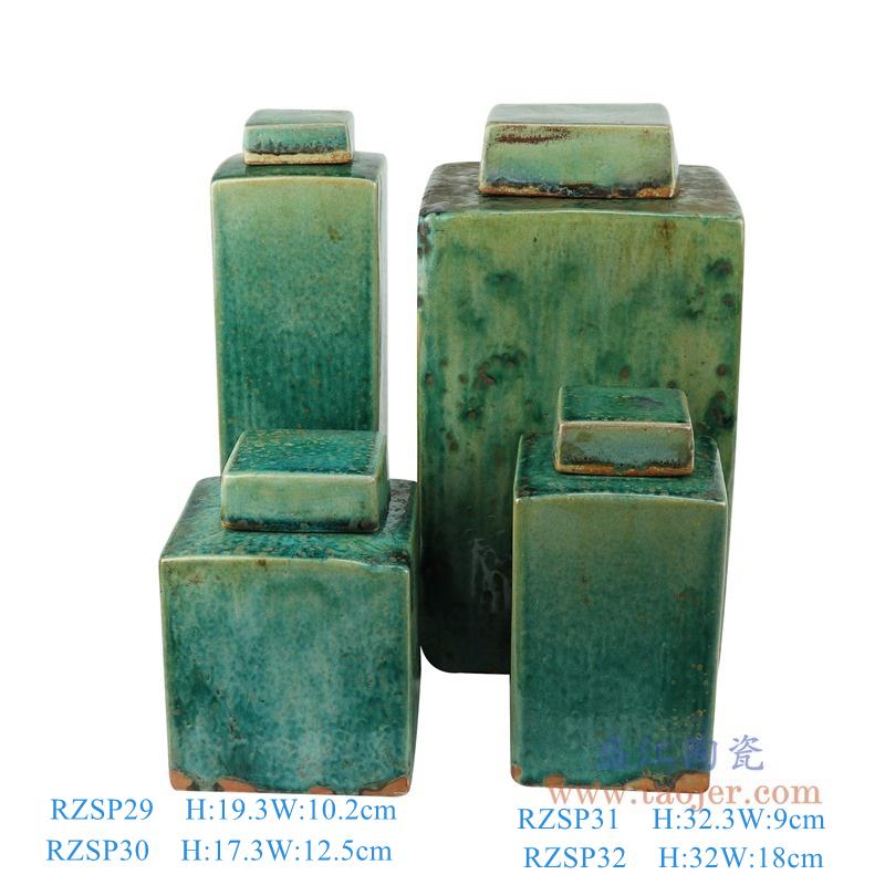 上图:RZSP颜色釉窑变绿色四方罐组合图
