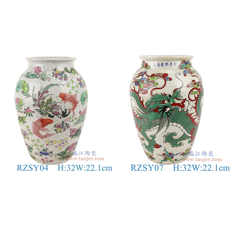 上图:RZSY04-07仿古粉彩云荷花鱼草纹云龙纹花瓶罐子组合图