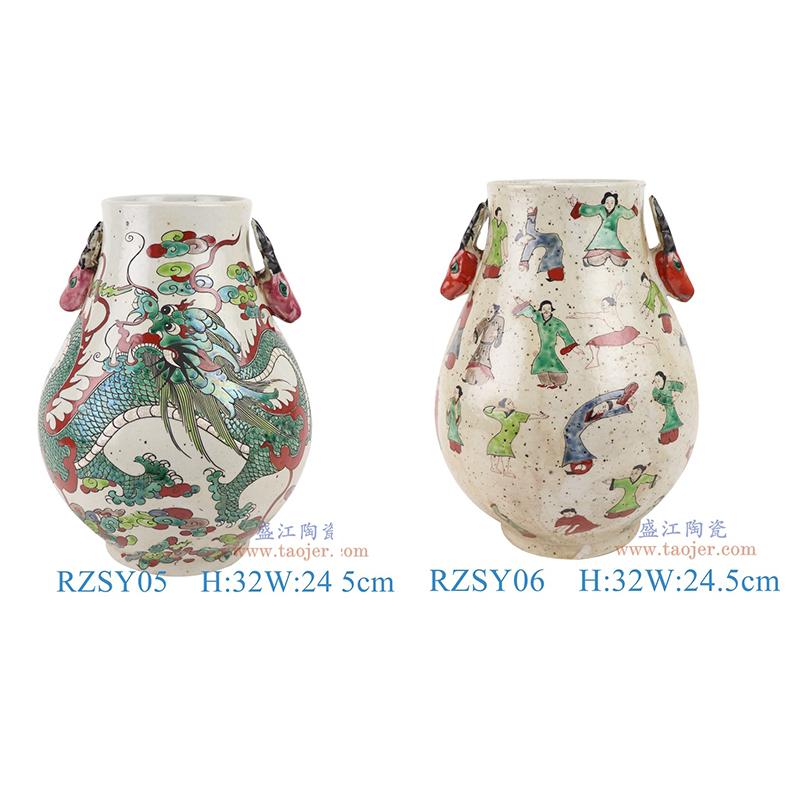上图:RZSY05-06仿古粉彩双耳鹿耳云龙纹人物仕女福桶花瓶组合图