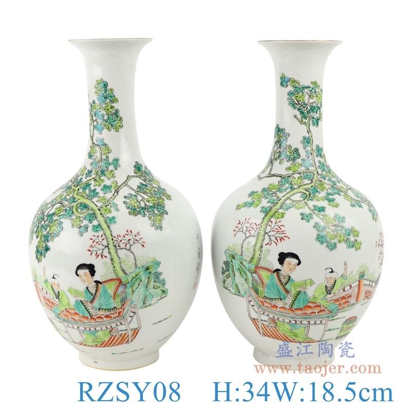 上图;RZSY08仿古粉彩人物花瓶一对