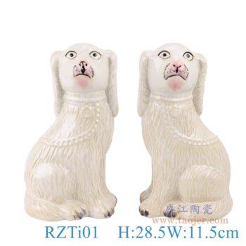 RZTi01颜色釉白色小狗蹲坐狗雕塑